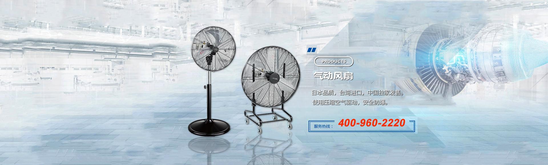 中日合资无锡冬夏机电有限公司